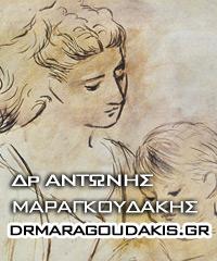 Ενδομητρικό ραντεβού Ιστοπαθολογίας μπαεκχιον που χρονολογείται από το seulgi